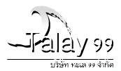 Talay 99 Cable TV